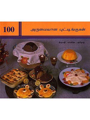 Arumaiyana Pudding (Tamil)