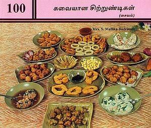 Suvaiyana Sirundigal (Tamil)