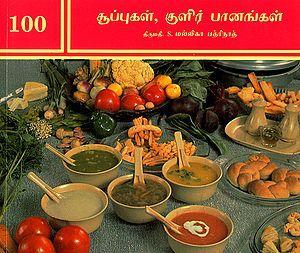 Soup and Cold Beverages (Tamil)