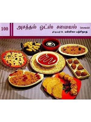 Asathal Oats Samayal (Tamil)