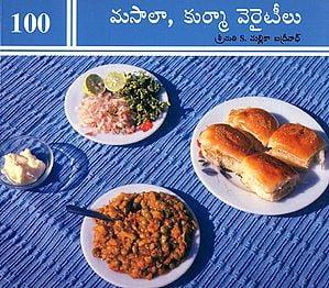 Masala Kurma (Telugu)