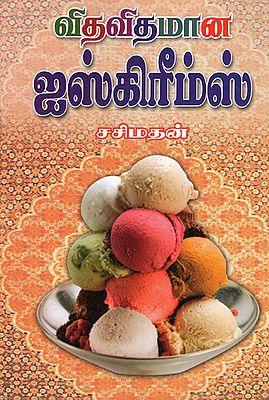 Ice Creamkal, Inippukal Puddingukal (Tamil)