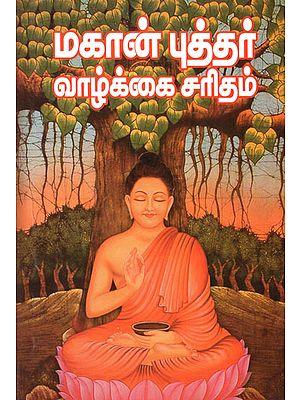Life History of Mahan Buddha (Tamil)