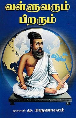 Valluvar and Others (Tamil)