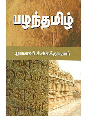 Ancient Tamil