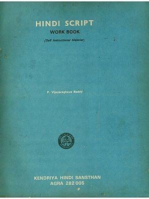 Hindi Script- Work Book (Self Instructional Material)