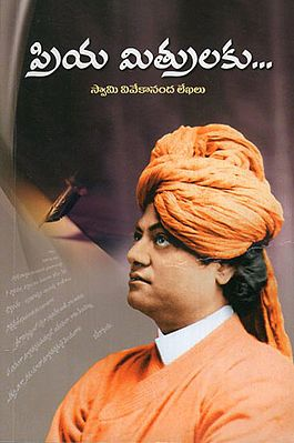 Priya Mitrulaku (Telugu)