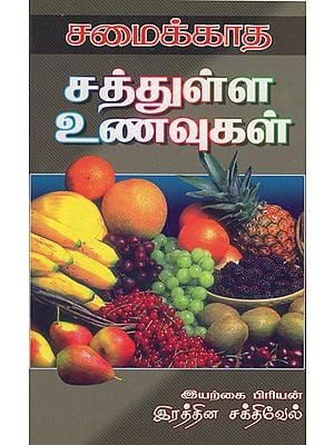 Uncooked Nutritious Food (Tamil)