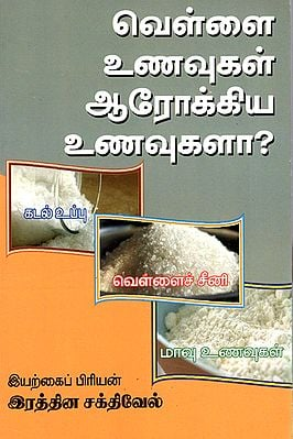 Is White Coloured Foods Healthy? (Tamil)