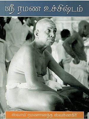 Sri Ramana Ucchistam (Tamil)