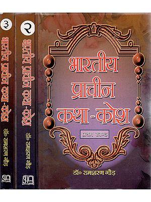 भारतीय प्राचीन कथा-कोश - Ancient Indian Story Treasure (Set of Three Volumes)