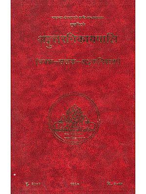 अड्गुंत्तरनिकायपालि (छक्क-सत्तक-अट्ठकनिपाता) – The Anguttara Nikaya (Chakkanipata, Sattakanipata & Atthakanipata)