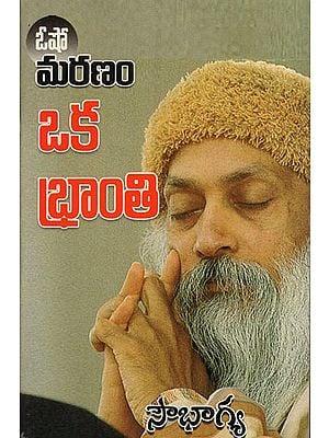 Osho Maranam Oka Branthi (Telugu)
