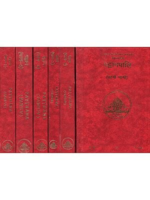 पट्ठानपालि – The Patthana Pali (Set of 6 Volumes)