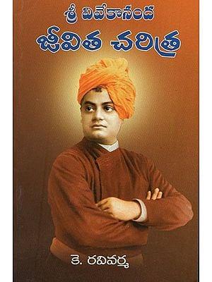 Vivekananda Jeevitha Charitra (Telugu)