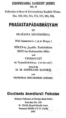 प्रशस्तपादभाष्यम् - Prasastapada Bhasyam of Prasasta Devacharya (An Old and Rare Book)