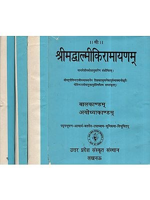 श्रीमद्वाल्मीकि रामायणम् - Srimad Valmiki Ramayana With Many Ancient Sanskrit Commentaries (Set Of 4 Volumes) (An Old and Rare Book)