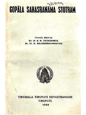 Gopala Sahasranama Stotram (An Old and Rare Book)