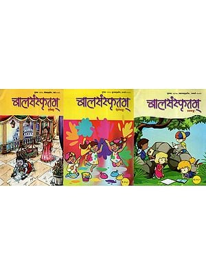 बालसंस्कृतम्- Bal Sanskritam- Children Stories (Set Of 3 Volumes)