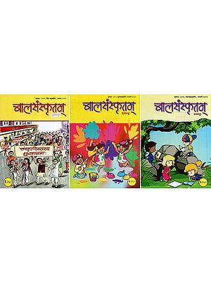 बालसंस्कृतम्- Bal Sanskritam- Children Stories (Set Of 3 Volumes)