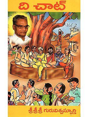 The Chat in Telugu (Volume - II)
