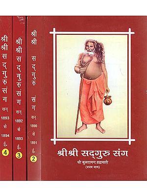 श्री श्री सद्गुरु संग - Together with Shri Shri Sadguru (Set of 4 Volumes)