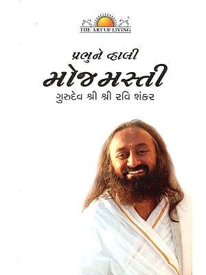 Prabhu Ne Wahli- Moj Masti (Gujarati)