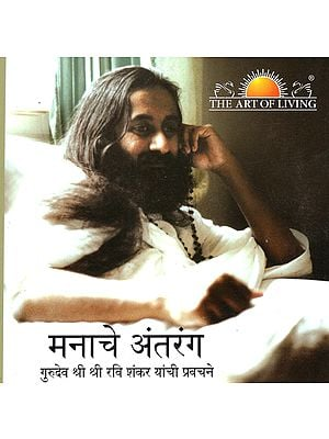 Mind Matters in Marathi (With CD Inside)