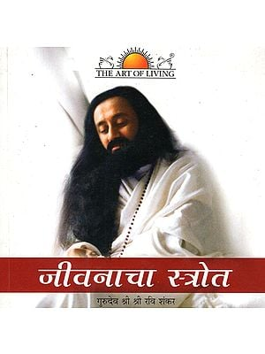 Source of Life in Marathi (With CD Inside)