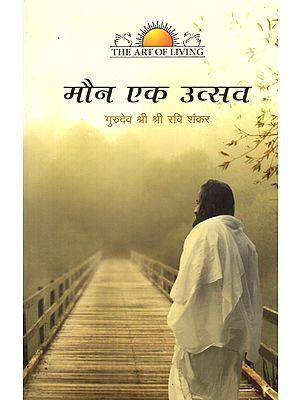 Celebrating Silence in Marathi (With CD Inside)