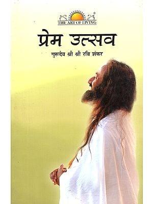 Celebrating Love in Marathi (With CD Inside)