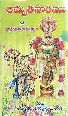Amritasaramu- Adaptation of Annamacharya's Adhyatma Sankirtanas into 'Sisam' Verses (Telugu)