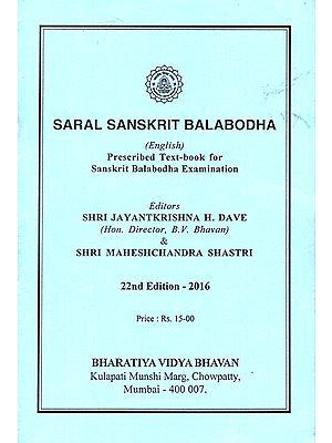Saral Sanskrit Balabodha