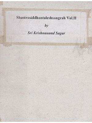 शास्त्र सिद्धान्तलेशसंग्रह:- Shastrasiddhantaleshsangrah Vol-II (An Old and Rare Book)