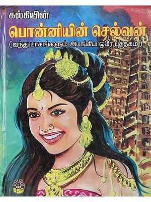 Kalki (Tamil)
