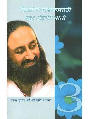 Knowledge Sheet in Marathi (Vol-III)