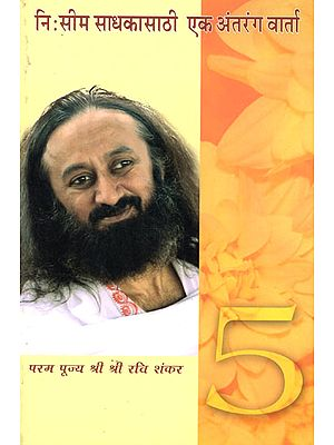 Knowledge Sheet in Marathi (Vol-V)