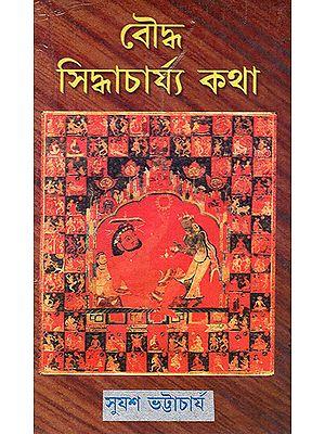 Buddha Sidhyacharyo Kotha (Bengali)
