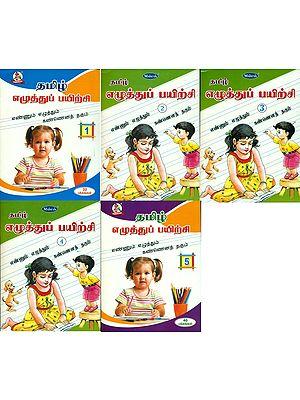 தமிழ் எழத்துப் பயிற்சி: Set of 5 Writing Practice Books (Tamil)