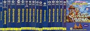 श्रीमन्महाभारतम् (मूलम्)- Sriman Mahabharatam- Moolam (Set of 18 Volumes)