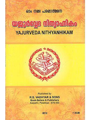 Yajurveda Nithyanhikam (Malayalam)