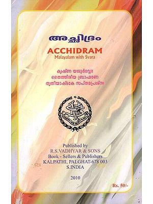 Acchidram- Malayalam with Swara (Malayalam)