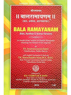 बालरामायणम् - Bala Ramayanam (Bala, Ayodhya and Aranya Kandam)