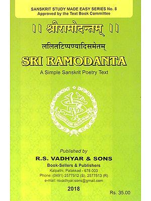श्रीरामोदन्तम् - Sri Ramodanta (A Simple Sanskrit Poetry Text)