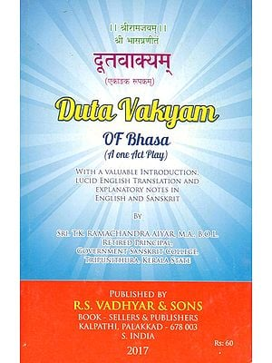 दूतवाक्यम् - Duta Vakyam of Bhasa- A One Act Play (With a Valuable Introduction, Lucid English Translation and Explanatory Notes in English and Sanskrit)