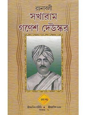 Sakharam Ganesh Deuskar (Bengali)