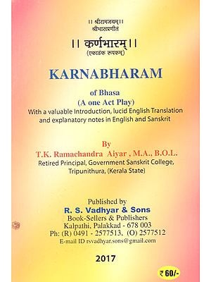 कर्णभारम् - Karnabharam of Bhasa- A One Act Play (With a Valuable Introduction, Lucid English Translation And Explanatory Notes in English and Sanskrit)