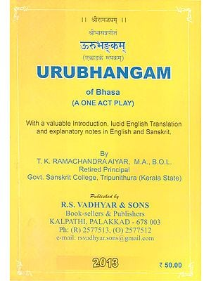 ऊरूभङ्कम् - Urubhangam of Bhasa- A One Act Play (With a Valuable Introduction, Lucid English Translation and Explanatory Notes in English and Sanskrit)