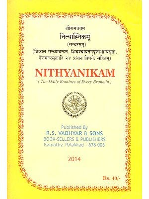 Nithyanikam (The Daily Routines of Every Brahmin)