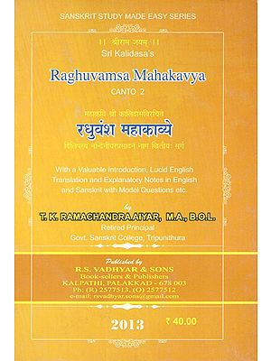 Raghuvamsa Mahakavya- Canto 2 (With a Valuable Introduction, Lucid English Translation and Explanatory Notes in English and Sanskrit With Model Questions Etc.)